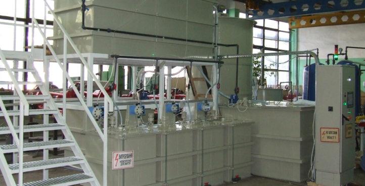 Оборудование для очистки гальваностоков